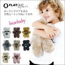 フラットアウトベア ベビー FLATOUT bear BAB...