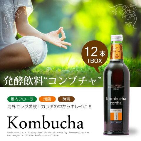 コンブチャ 紅茶キノコ ソーンクロフト ハーブコーディアル 375ml 12本セット 箱買い コムブッカ Kombucha 英国製品 UK 酵素ドリンク 活菌 健康飲料 ドリンク 腸内フローラ ダイエット