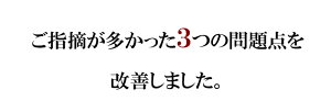 【日本製にリニューアル!】ムートンバンドムートンベルト(フロントシート・一人掛けソファー用)【ムートン固定用ベルト】[カー用品カーシート]《ギフト対応OK》