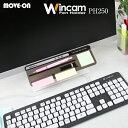 ウィンカム ペンホルダー PH250 / 付箋 ふせん ポストイット PC パソコン memo アクセサリー パソコンアクセサリー モニター 便利 デスクトップ メモクリップ クリップ 事務用品 名刺 名刺ホルダー スペース 収納 コピーホルダー