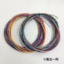 ビニール電線 UL規格(UL1015 LF 18AWG)切断販売 (3m×11色セット)
