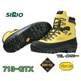 ●SIRIO 713-GTX【シリオ】登山靴【P】アウトドア トレッキング 登山 靴 ブーツ シューズ ハイキング 山登り
