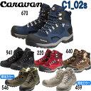 キャラバン 登山靴 トレッキングシューズ C-1 02SCa...
