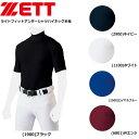 野球 アンダーシャツ 半袖 一般 メンズ ゼット ZETT ハイネック 半袖 フィットアンダーシャツ BO1820 メール便配送