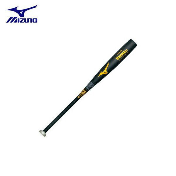 野球MIZUNOミズノ一般軟式金属バットビクトリーステージVコング02(金属製)84cm750g平均