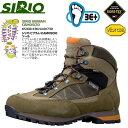 SIRIO P.F.430-GTX【シリオ】トレッキングシューズ【富士登山303】【SB】