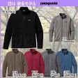 Patagonia Men's Better Sweater JACKET【パタゴニア】フリースジャケット【PATCP】【Patagonia_2014FW】