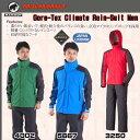 MAMMUT(マムート) Gore-Tex Climate Rain-Suit Men 男性用ゴアテックス クライメイト レインスーツ 《MAMMUT_2016...