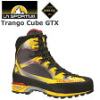 LA SPORTIVA Trango Cube GTX【スポルティバ】【SPORTIVA_2015SS】【SB】【P】
