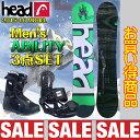 15-16 ヘッド HEAD ABILITY M アビリティー ボード+ブーツ+ビンディング 3点セット【hed-sb】スノーボード 3点セット ヘッド メンズ...