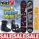 15-16 ヘッド HEAD TALENT M タレント ボード+ブーツ+ビンディング 3点セット【hed-sb】スノーボード 3点セット ヘッド メンズ 日本...