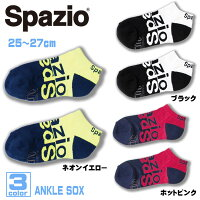 Spazio【スパッジオ】 Alternate アンクルソックス 25-27cm対応 サッカー フットサルの画像