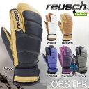 reusch【ロイッシュ】LOBSTER スキーグローブ ユニセックス