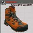 MAMMUT(マムート) Teton GTX Men 3141 テトン GTX カラー:3141 《MAMMUT_2016SS》【P】 【p-od】