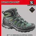 サロモン (SALOMON) X ULTRA MID 2 GTX エックスウルトラ ミッド2 ゴアテックス カラー:BETTLEGREEN/BLACK/SPRINGGREEN