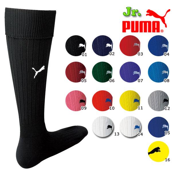 ジュニアサッカーソックス プーマ(PUMA) 900400 ジュニアサッカーストッキング …...:move:10044344