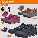 Caravan(キャラバン) 登山靴 C7_03...