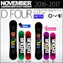 スノーボード ボード 16-17 NOVEMBER(ノーベンバー) D FOUR ディーフォー FREE STYLE≪16-17NOVEMBER_sb≫