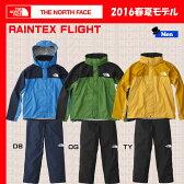 THE NORTH FACE(ザ ノースフェイス) MEN'S RAINTEX FLIGHT 男性用レインテックスフライト ≪TNF_2016SS_dcn≫