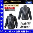 予約9月末入荷 野球 ウェア ジャケット メンズ 一般 ミズノ MIZUNO PRO ミズノプロ R-LINE テックフィルジャケット ブラック