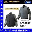 予約9月末入荷 野球 ウェア ウールジャケット メンズ 一般 ミズノ MIZUNO PRO ミズノプロ R-LINE グラウンドコート