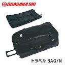 小賀坂スキー OGASAKA 【オガサカ】トラベル BAG/N スキーバッグ ケース トラベルバッグ