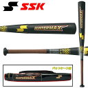 野球 バット 少年軟式用 SSK エスエスケイ 金属製バット ハンターマックス ブラック 78cm/590g平均