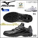 野球 トレーニングシューズ 一般用 ミズノ MIZUNO ミズノプロ Mizuno Pro CT ホワイト ブラック