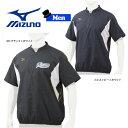 野球 ウェア メンズ 一般 ミズノ MIZUNO ミズノプロ ハーフジップジャケット 半袖