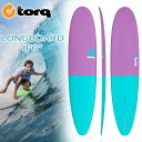 torq(トルク) PINLINE 8'6 Long lavender + Seagreen tail FIN付き ロングボード エポキシ EPS【店舗引取で送料無料】