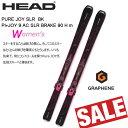 スキー スキー板 セット 16-17 HEAD【ヘッド】PURE JOY SLR BK/PI+JOY 9 AC SLR BRAKE 90 H m