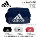 スポーツ エナメルバック アディダス adidas エナメルバッグM サイズ:4...