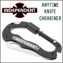 INDEPENDENT(インディペンデント) ANYTIME KNIFE CARABINER BLK カラビナ