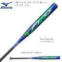 野球 MIZUNO ミズノ 一般ソフトボール用 3号 ゴムボール用 カーボン製 バット ミズノプロ AX4 エーエックスフォー 86cm760g平均 トップバランス JSA