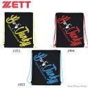 野球 ナップサック マルチ袋 グラブ袋 ゼット ZETT ベースボールジャンキー