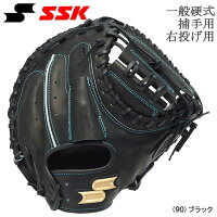 野球 一般硬式キャッチャーミット 捕手 右投げ用 エスエスケイ SSK プロエッジ 石原型の画像