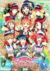 【映画パンフレット】 『ラブライブ!サンシャイン!!The School Idol Movie Over the Rainbow』 出演(声):伊波杏樹.逢田梨香子.諏訪ななか