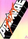 【映画パンフレット】 『プロメア』 出演:松山ケンイチ.早乙女太一.堺雅人