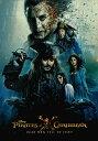 【映画パンフレット】 『パイレーツ・オブ・カリビアン/最後の海賊』 出演:ジョニー・デップ