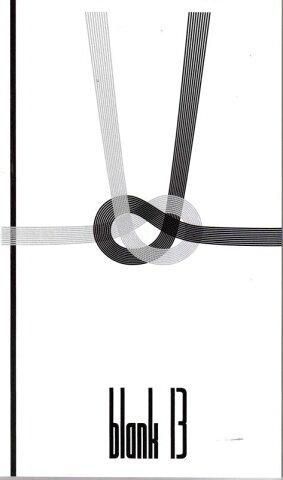 【映画パンフレット】 『blank13』 出演:高橋一生.松岡茉優.斎藤工