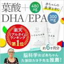 葉酸 サプリNOCORノコア 葉酸+DHA/EPA鉄分10mgカルシウム100mg[妊娠初期から授乳中のママへ 妊婦の健康と赤ちゃんの知育を考えた新し..