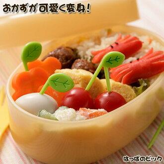Cara valve toy Deco makeover dish valve toy ☆ cute! I involuntarily こぼれち smile! / 10 leaf pick / picks / Bento toy / kyaraben Deco valve