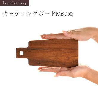 木制切板切菜板服務板木菜板 M SC05
