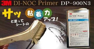 �ڥ����Υå�1�̤Ǥ��¡�3MDI-NOC�ץ饤�ޡ�1kg��×1��/DP-900N3/DP900N3/������/���åƥ����ѥ�����/����/����/�䶯/����/�ꥢ�ƥå�/���ƥå�/�ѥ?/�٥�ӥ���/����/����/��������/Ǵ��/���ƥå���/��åץե����/�ϥ����ɻ�/(��)DP-900N2/DP900N2