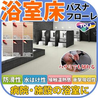 moyougaehonpo  Rakuten Global Market: 동 리/TOLI/バスナフローレ/충격 ...
