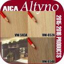 【定番】アイカ/オルティノ【AICA/Altyno】粘着材付装飾フィルム×メラミン化粧版/カッティングシート/塩ビシート/ウッディ/木目/アッシュ/コア/ユー/追柾/メラミン化粧版連動/
