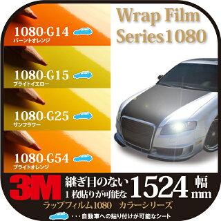 DINOC-3M-�����å��ץ���-��åץե����-1080-CF12-�����Υå��ե�������1524mm-������-�����ܥ�ե����С�=�֥�å�������С����ۥ磻��-�֤γ���-����-3D����-�ե����С�-��������-��åԥ�-������-�ܥ�ͥåȤ�CarWrapping-DIY!���åƥ�������