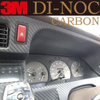 □■激安3Mダイノックカーボン-ダイノックシート□■ボディのフルラッピングやエアロにダイノックフィルム(屋外OK)ステッカーカーボンシート(CA-421-1170黒他)ドレスアップにドライカーボン調フィルムカッティングシート/DINOC(1m以上10cm切売)5m以上【送料無料】