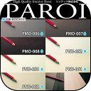 【パロア PAROI】リンテック/カッティングシート/Single color 単色/ホワイト/ブラック/グレー系/化粧シート/粘着フィルム/インテリア…