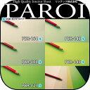 【パロア PAROI】リンテック/カッティングシート/Single color 単色/【グリーン系】緑/白緑/黄緑/モスグリーン/化粧シート/粘着フィル…